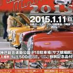 CCI20141024_0000